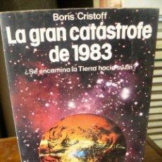 Libros antiguos: LA GRAN CATÁSTROFE DE 1983 - ¿SE ENCAMINA LA TIERRA HACIA SU FIN? COMPARTIR LOTE . Lote 173007808