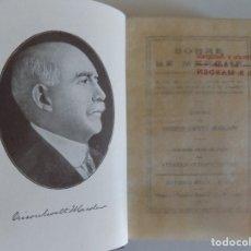 Libros antiguos: LIBRERIA GHOTICA. EDICIÓN MODERNISTA DE ORSON SWETT MARDEN. SOBRE LA MARCHA.1910.. Lote 177690969