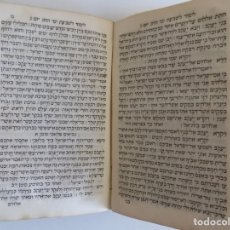 Libros antiguos: LIBRERIA GHOTICA. RARO LIBRO HEBRAICO DE KÁBALA DEL SIGLO XIX. . Lote 178623007