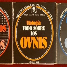 Libros antiguos: OVNIS, LOTE DE 3 LIBROS. BIBLIOTECA BASICA TEMAS OCULTOS.. Lote 111545271