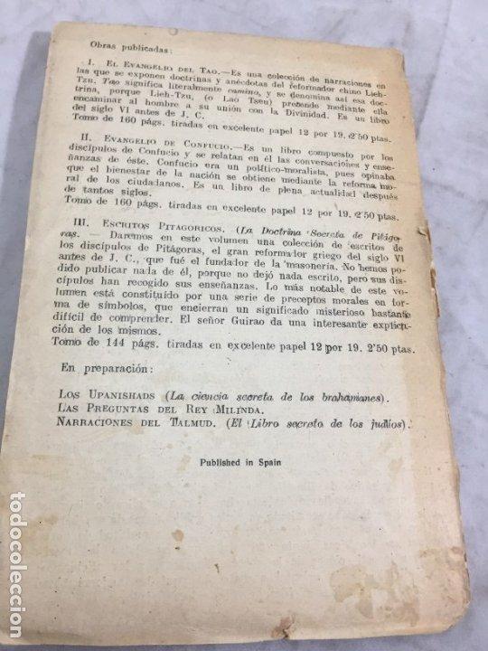 Libros antiguos: LOS ESCRITOS SAGRADOS DE HERMES LA DOCTRINA SECRETA DE LOS SACERDOTES EGIPCIOS ED BAUZA - Foto 11 - 182426805