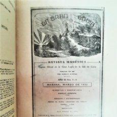 Libros antiguos: LIBRO,LOS PODERES OCULTOS DE ESPAÑA,AÑO 1932,MASONERIA EN EL CATALANISMO.LOS PROTOCOLOS JUDIOS.RARO. Lote 189176986