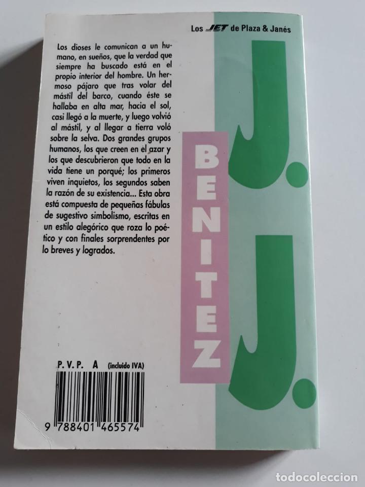 Libros antiguos: SUEÑOS - J.J. BENITEZ - Foto 2 - 191973686
