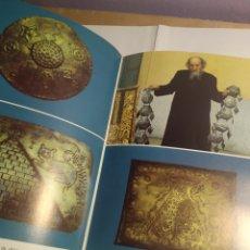 Libros antiguos: EL ORO DE LOS DIOSES LOS EXTRATERRESTRES ENTRE NOSOTROS PRIMERA EDICIÓN. Lote 192592098