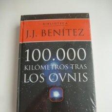 Libros antiguos: 100.000 KILÓMETROS TRAS LOS OVNIS. BIBLIOTECA J. J. BENÍTEZ. NUEVO, PRECINTADO. Lote 192689301