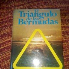 Libros antiguos: EL TRIÁNGULO DE LAS BERMUDAS - CHARLES BERLITZ - EDITORIAL POMAIRE 1976. Lote 194059005