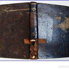 Libros antiguos: AÑO 1839: EL TEMPLO DE AMMON. MADRID.. Lote 195122247