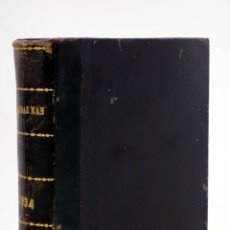 Libros antiguos: MAZDAZNAN MAZ-DAZ-NAN MASTER THOT OR THOT THAT MASTERS (VVAA) MAZDAZNAN PRESS, 1934. ZOROASTRISMO. Lote 198839657