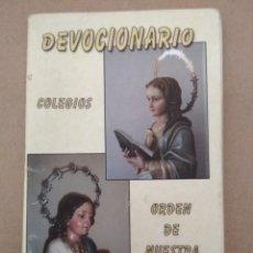 Libros antiguos: DEVOCIONARIO, MARÍA RUIZ GARCÍA,, VALDEMORO Y TALAVERA DE LA REINA. Lote 199348402