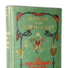 Libros antiguos: MISTERIOS DE LAS GRANDES ÓPERAS. Lote 203851568