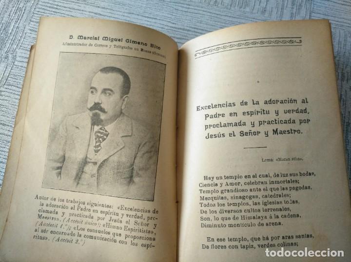 Libros antiguos: MUY RARO: JUEGOS FLORALES ESPIRITISTAS (BARCELONA, 1902) - ÁLBUM RESEÑA DE DICHA FIESTA - Foto 6 - 214051093