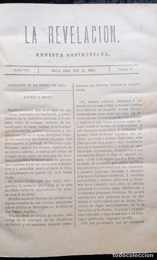 Libros antiguos: LA REVELACION - REVISTA ESPIRITISTA - 1878 - 1879 - 1880 - 3 AÑOS COMPLETOS - Foto 6 - 215831236