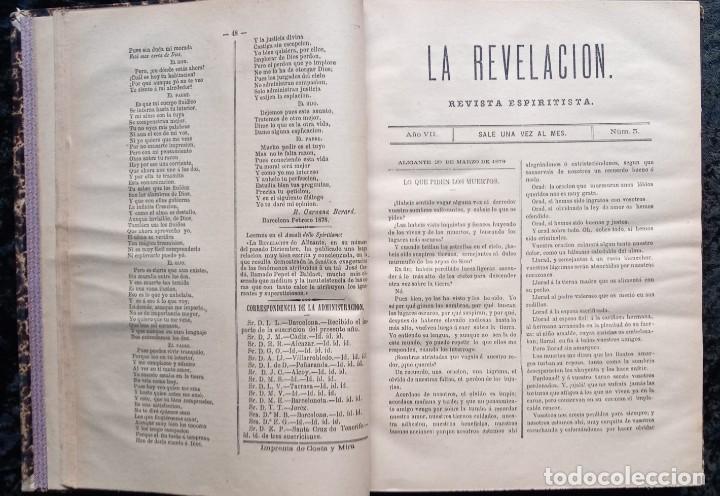 Libros antiguos: LA REVELACION - REVISTA ESPIRITISTA - 1878 - 1879 - 1880 - 3 AÑOS COMPLETOS - Foto 7 - 215831236