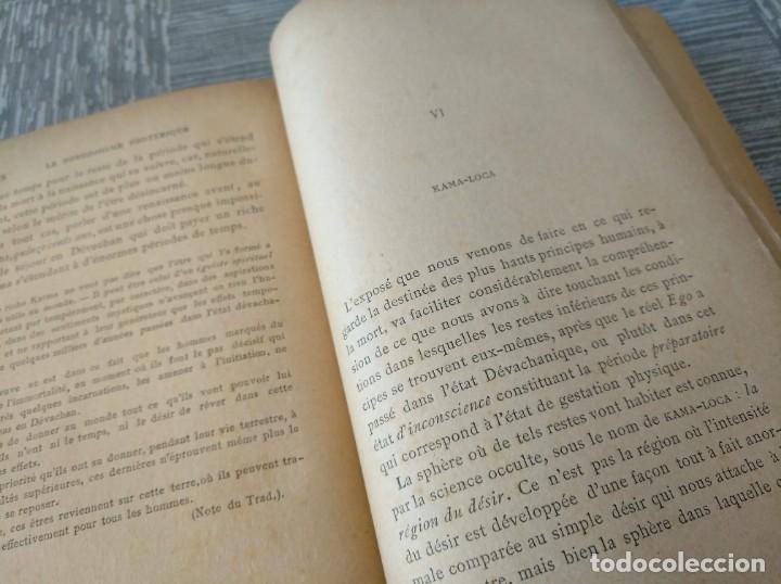Libros antiguos: MUY RARO: EL BUDISMO ESOTÉRICO O EL POSITIVISMO HINDÚ (PARIS, 1890) - Foto 5 - 221443401