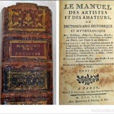 Libri antichi: AÑO 1770: LIBRO DEL SIGLO XVIII SOBRE MITOLOGÍA, PARA ARTISTAS Y AFICIONADOS.. Lote 232949445