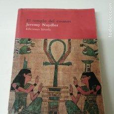 Libros antiguos: EL TEMPLO DEL COSMOS NAYDLER EDICIONES SIRUELA PRIMERA EDICION EGIPTOLOGIA. Lote 234336195