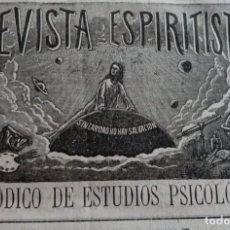 Libros antiguos: REVISTA ESPIRITISTA 1874 - AÑO COMPLETO - KARDEC RARO - PERIODICO. Lote 266356448