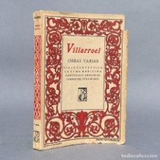 Libri antichi: 1900 - OBRAS DE TORRES VILLARROEL - VIAJE FANTÁSTICO - PIEDRA FILOSOFAL - MÁGIA. Lote 269065073