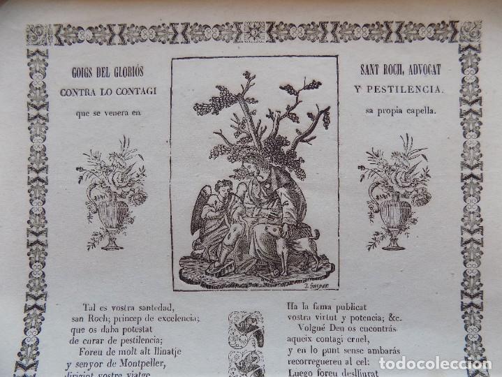LIBRERIA GHOTICA. GRAN GRABADO CONTRA CONTAGIOS Y PESTILENCIAS.GOIG DEL SEGLE XIX. CONJUROS. (Libros Antiguos, Raros y Curiosos - Parapsicología y Esoterismo)