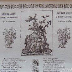 Libros antiguos: LIBRERIA GHOTICA. GRAN GRABADO CONTRA CONTAGIOS Y PESTILENCIAS.GOIG DEL SEGLE XIX. CONJUROS.. Lote 273364233