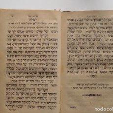 Libros antiguos: LIBRERIA GHOTICA. RARO LIBRO DE KABALA EN HEBREO DEL SIGLO XIX.. Lote 295732333