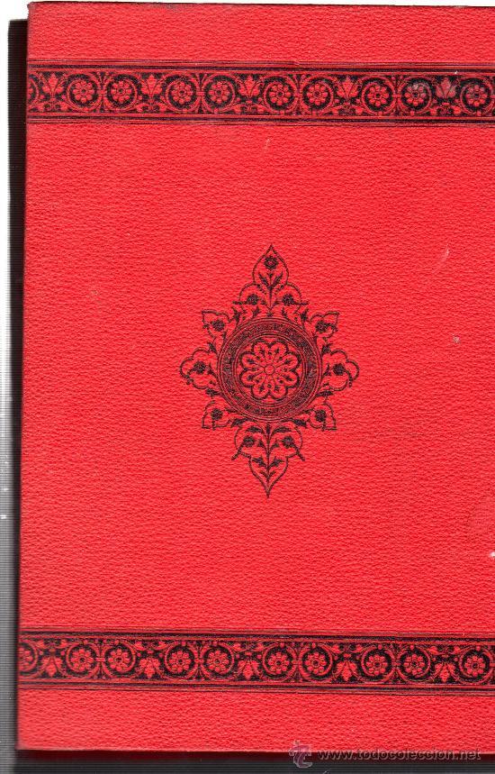 Libros antiguos: EJERCICIOS DE ANÁLISIS Y COMPOSICIÓN CASTELLANA,RICARDO GIRÓN SEVERINI,CÁDIZ,BENÍTEZ ESTUDILLO 1894 - Foto 3 - 30282654