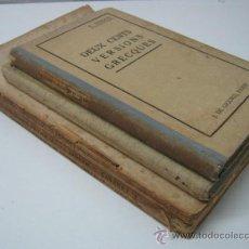 Libros antiguos: LOTE 5 LIBROS ESTUDIOS GRIEGOS Y LATINOS GRAMATICA - AÑOS 20 Y 30 FILOLOGIA. Lote 38100517