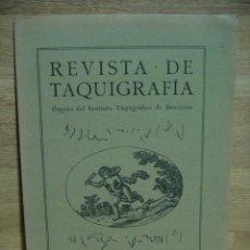 Libros antiguos: REVISTA DE TAQUIGRAFIA Nº 10 - AÑO 1915. Lote 50314833