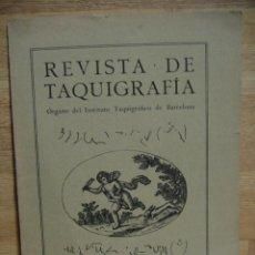Libros antiguos: REVISTA DE TAQUIGRAFIA Nº 8 - AÑO 1915. Lote 50314841