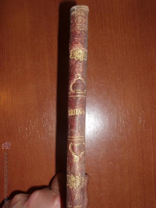 MANUAL PRACTICO DE LA LENGUA GRIEGA. POR D. RAIMUNDO GONZALEZ ANDRES. MADRID 1861 (Libros Antiguos, Raros y Curiosos - Ciencias, Manuales y Oficios - Pedagogía)