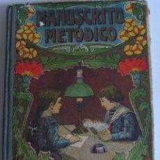 Libros antiguos: MANUSCRITO METODICO 1911. Lote 57471924