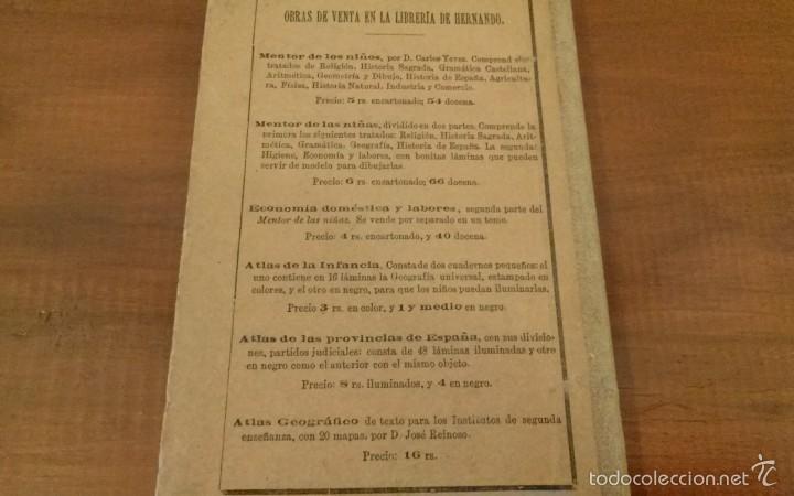 Libros antiguos: Libro Diálogos dedicados a los niños. 1882 - Foto 3 - 57547865