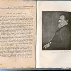 Libros antiguos: LLIBRE PEDAGOGIA ANY 1916 ELIAS METCHINIKOFF PUIG I CADAFALCH A MADRID GUILLEM TELL SCHILLER . Lote 81067344