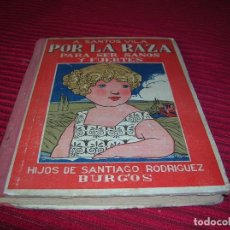 Libros antiguos: ANTIGUO LIBRO .POR LA RAZA.PARA SER SANOS Y FUERTES,POR A. SANTOS VILA.. Lote 89760140