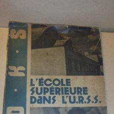 Libros antiguos: V.O.K.S. - L'ÉCOLE SUPÉRIEURE DANS L'U.R.S.S. 1933- EDT. SOCIALISTE DANS L'U.R.S.S. RECULL PÉRIODIQU. Lote 109529667
