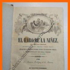 Libros antiguos: EL FARO DE LA NIÑEZ - ENCICLOPEDIA GENERAL DE INSTRUCCIÓN PRIMARIA... RAMON RODRIGUEZ DE LA BARRERA. Lote 117881627