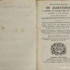 Libros antiguos: INSTITUCIONES DE ALBEYTERIA Y EXÁMENES DE PRACTICANTES FRANCISCO GARCIA.1822. Lote 128975619