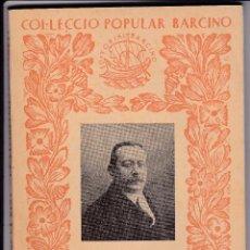 Libros antiguos: COL.LECIO POPULAR BARCINO PRAT DE LA RIBA LA NACIONALETAT CATALANA BARCELONA 1934. Lote 129165447