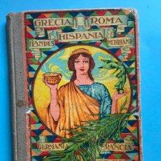 Libros antiguos: EL SEGUNDO MANUSCRITO DALMAU CARLES LIBRO ESCOLAR. Lote 133830638