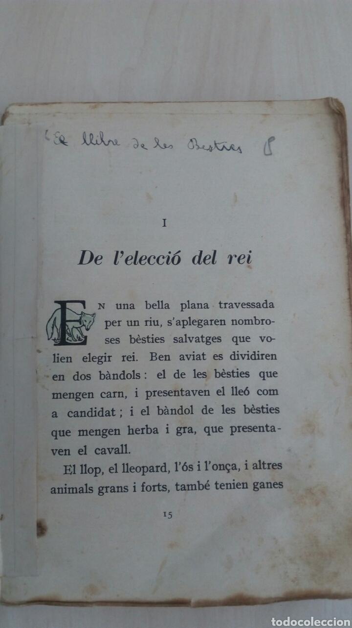 Libros antiguos: EL LLIBRE DE LES BESTIES /Ramon Llull /1Edicion año 1934 /Muy deteriorado - Foto 5 - 137697470