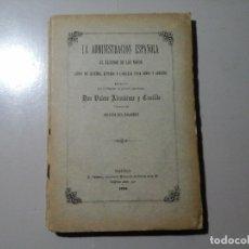 Libros antiguos: VALERO ALMUDÉVAR CASTILLO. LA ADMINISTRACIÓN ESPAÑOLA AL ALCANCE DE LOS NIÑOS. 1ª ED.1895. RARO.. Lote 139677798