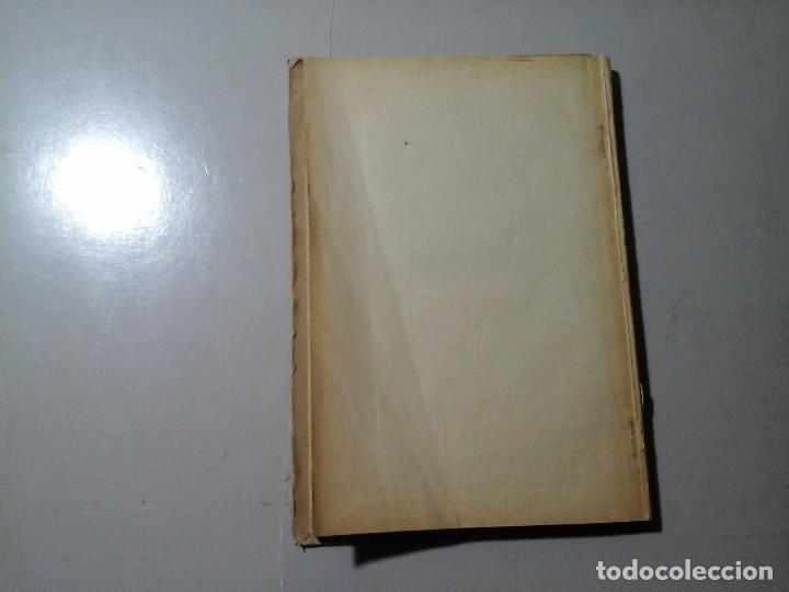 Libros antiguos: VALERO ALMUDÉVAR CASTILLO. LA ADMINISTRACIÓN ESPAÑOLA AL ALCANCE DE LOS NIÑOS. 1ª ED.1895. RARO. - Foto 2 - 139677798