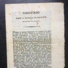 Libros antiguos: DISCURSO SOBRE LA NECESIDAD DE REFORMAR LOS ESTUDIOS DE MALLORCA, JOSE PORCEL, 1820. Lote 140024666