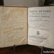 Libros antiguos: NUEVO MÉTODO PARA APRENDER FÁCILMENTE LA LENGUA GRIEGA 1776 MIGUEL ACERO ALDOVERA CARMELITA DESCALZO. Lote 148575406