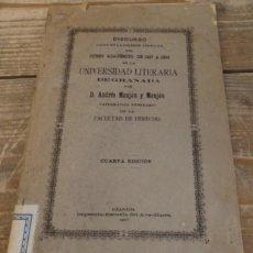 Libros antiguos: GRANADA, 1905, DISCURSO LEIDO POR D.ANDRES MANJON Y MANJON , APERTURA CURSO 1897 A 1899,56 PAGINAS. Lote 156890702