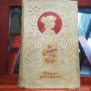 Libros antiguos: LA EDUCACION DE LA MUJER-PEDAGOGIA PARA LAS MAESTRAS-PILAR PASCUAL-BASTINOS-1904. Lote 160613010