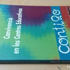 Libros antiguos: CONVIVENCIA EN LOS CENTROS EDUCATIVOS - MODULO 2 CONVIVENCIA EN LA INTERCULTURALIDAD/ TXT71-72AB. Lote 182094736