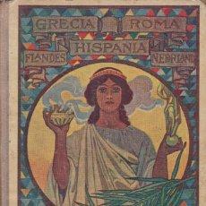 Libros antiguos: MÉTODO COMPLETO DE LECTURA.EL SEGUNDO MANUSCRITO.PLA DALMAU 1925. Lote 182511486