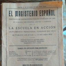 Libros antiguos: EL MAGISTERIO ESPAÑOL. REVISTA. MADRID, 1 DICIEMBRE 1935. Lote 195407257