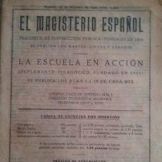 Libros antiguos: EL MAGISTERIO ESPAÑOL. REVISTA. MADRID, 1 OCTUBRE 1935. Lote 195488222
